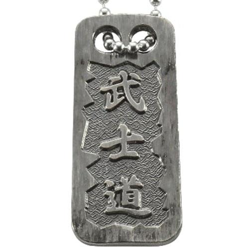 CRKT Samurai Bushido Pendant